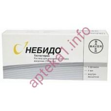 Небидо флакон 250 мг 4 мл №1