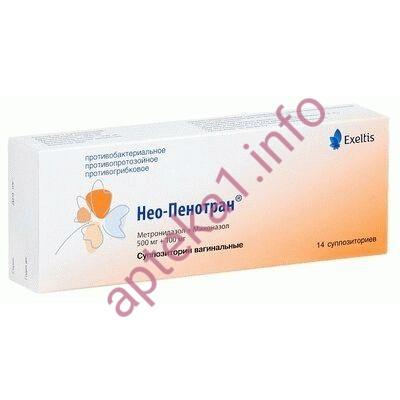 Нео-Пенотран форте свечи 750 мг + 200 мг №7