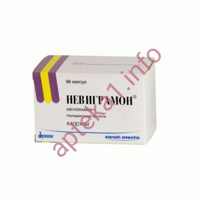 Невиграмон 500 мг капсулы №56