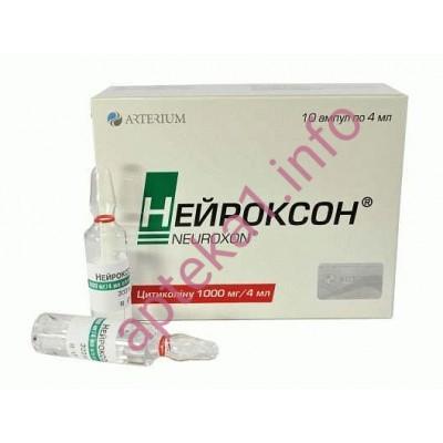 Нейроксон 1000 мг 4 мл ампулы №10