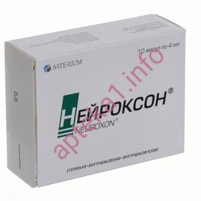 Нейроксон 500 мг 4 мл ампулы №10