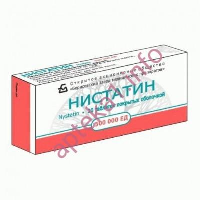 Нистатин таблетки 500000 ЕД №20