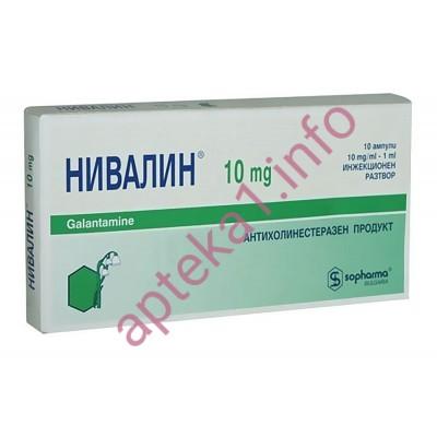 Нивалин ампулы 10 мг 1 мл №10