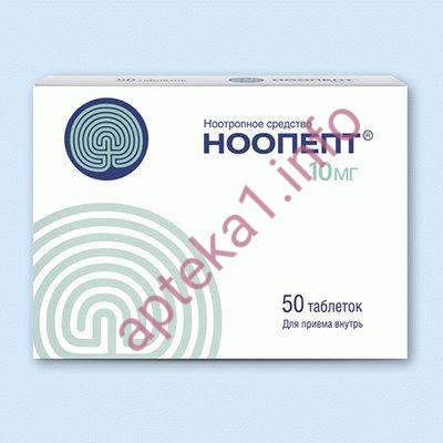 Ноопепт таблетки 10 мг №50