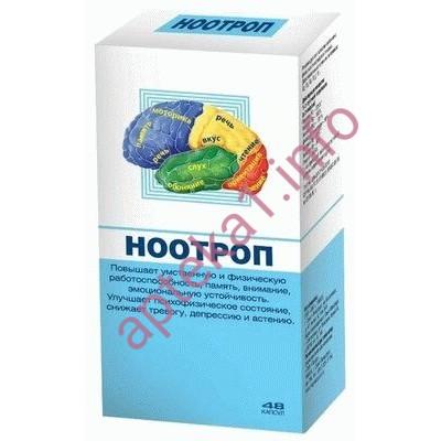Ноотропил капсулы 400 мг №60