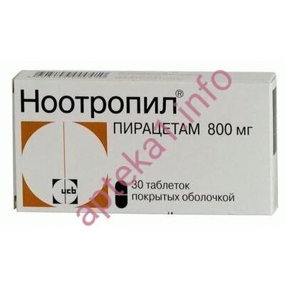 Ноотропил таблетки 800 мг №30