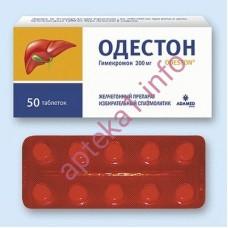 Одестон таблетки 200 мг №50