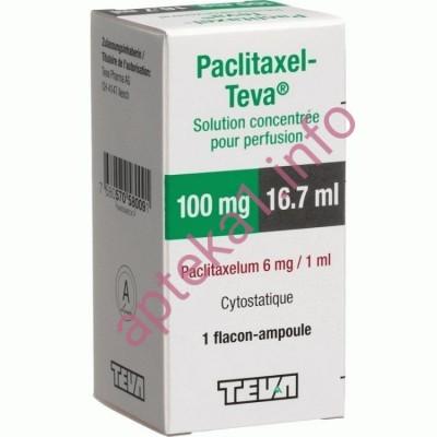 Паклитаксел-Тева концентрат 100 мг/мл №1