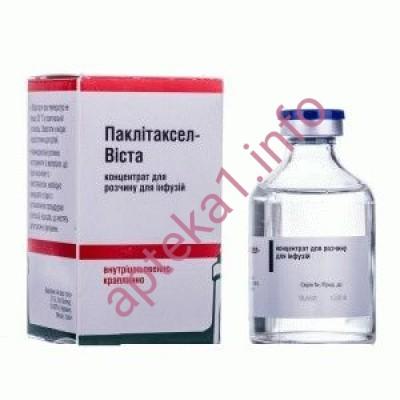 Паклитаксел-Виста концентрат 6 мг/мл 50 мл №1