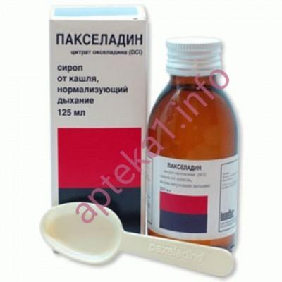 Пакселадин 40 мг №15
