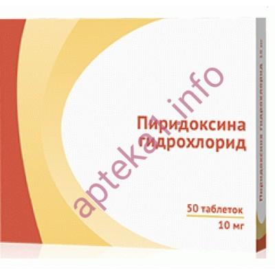 Пиридоксин г/х 10 мг №50 таблетки (витамин В6)