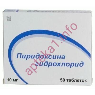 Пиридоксина гидрохлорид таблетки 10 мг №50