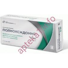 Полиоксидоний ампулы 3 мг №5