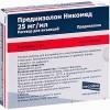 Преднизолон ампулы 25 мг 1 мл №3