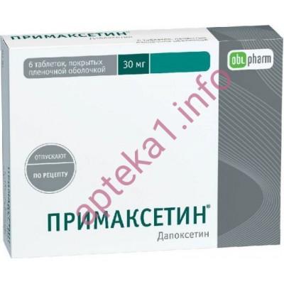 Примаксетин таблетки 30 мг №6
