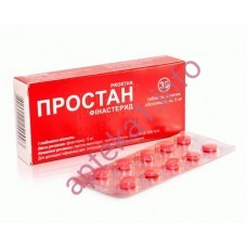Простан таблетки 5 мг № 30