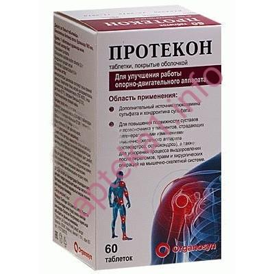 Протекон таблетки №60