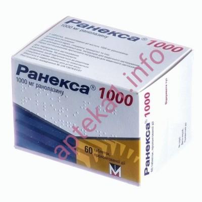 Ранекса таблетки 1 г №60
