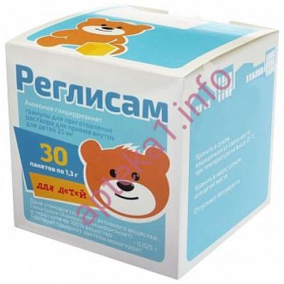 Реглисам (Глицирам) гранулы 25 мг №30