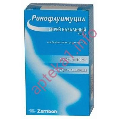 Ринофлуимуцил аэрозоль 10 мл