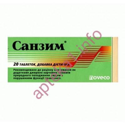 Санзим таблетки №20