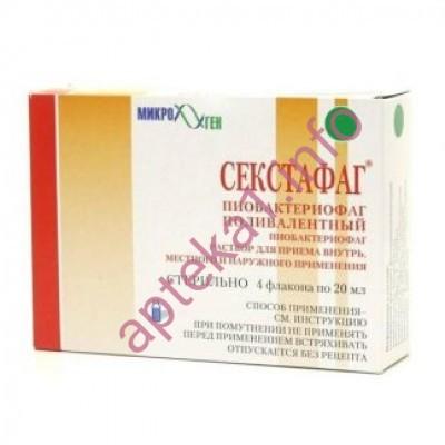 Секстафаг (бактериофаг поливалентный) 20 мл №1
