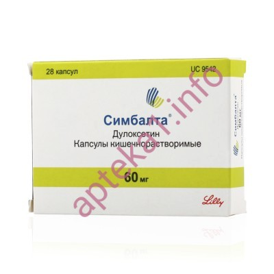 Симбалта капсулы 60 мг №28