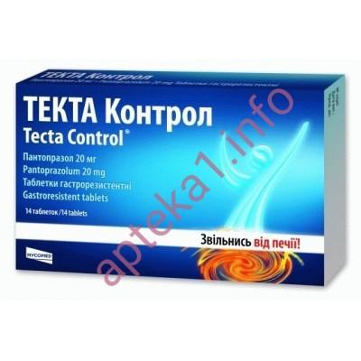 Текта контрол таблетки 20 мг №14