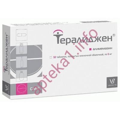 Тералиджен таблетки 5 мг №50
