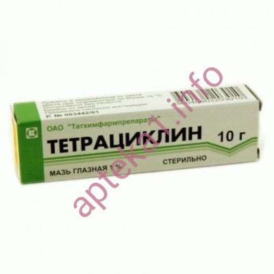Тетрациклин глазная мазь 1% 10 г
