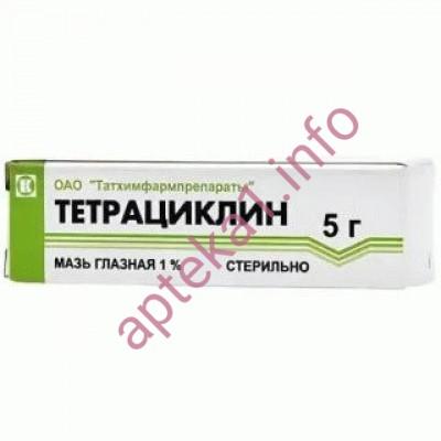 Тетрациклин глазная мазь 1% 5г