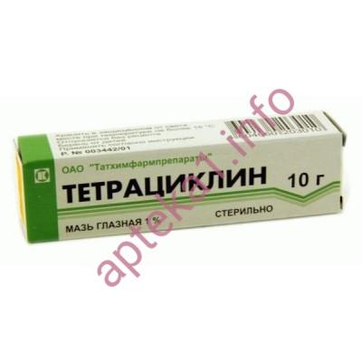 Тетрациклиновая мазь 1% 10 г