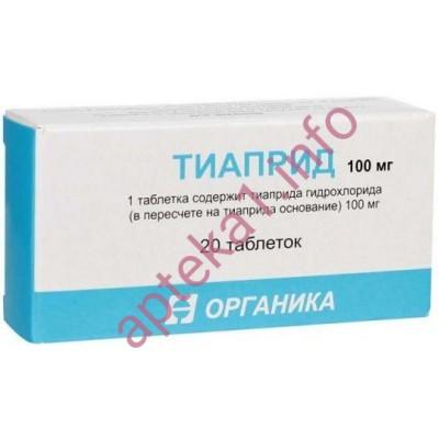 Тиаприд таблетки 100 мг №20