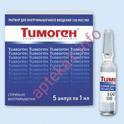 Тимоген 0,01% 1 мл капсулы №5