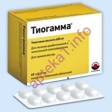 Тиогамма таблетки 600 мг №60