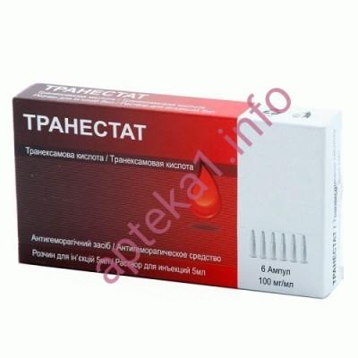 Транестат ампулы 100 мг/мл 5 мл №6