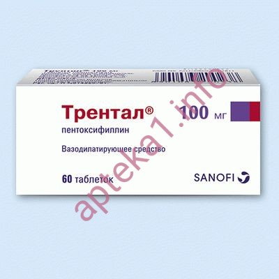 Трентал таблетки 100 мг №60