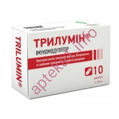 Трилумин капсулы 350 мг №10