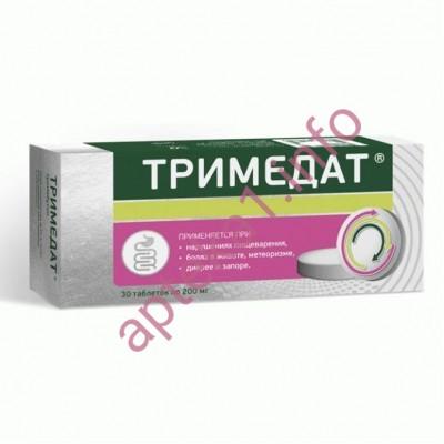 Тримедат таблетки 200 мг №30