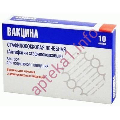Вакцина стафилококовоая (антифагин) 1 мл №1