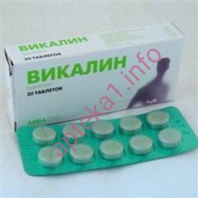 Викалин таблетки №10
