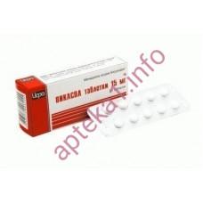 Викасол таблетки №30