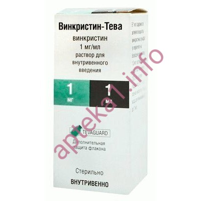 Винкристин-Тева 1 мг 2 мл №1