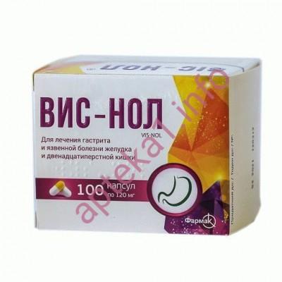 Вис-нол капсулы 120 мг №100