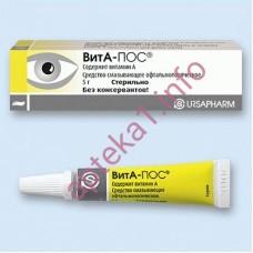 ВитА-Пос средство офтальмологическое 5 г