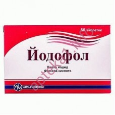 Йодофол таблетки №60