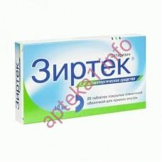 Зиртек таблетки 10 мг №7
