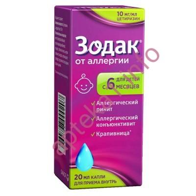 Зодак капли 10 мг/мл 20мл