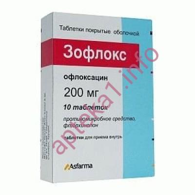 Зофлокс-200 таблетки 200 мг №10