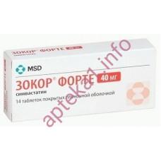 Зокор форте таблетки 40 мг №14